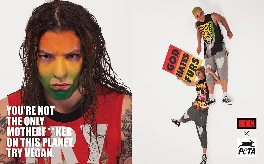 07. Aiden + Nina and Kaine